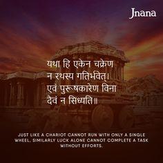 Sanskrit Symbols, Sanskrit Quotes, Sanskrit Mantra, Vedic Mantras, Hindu Mantras, Sanskrit Words, Hindi Quotes, Sanskrit Tattoo, Motivational Quotes For Life
