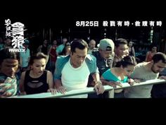 M.A.A.C.   –  Trailer For WILSON YIP'S PARADOX Starring LOUIS KOO & TONY JAA. UPDATE: Poster