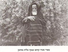 yemeni jews - R' Said Kachazam wrapped in a shamlei tallith in Yemen.