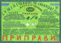 GALA SOBOL Handbill of the dried seasonings. 2000. Mixed media. 21x29,7 (8 1/4 x 11 7/8 in) // Рекламна листівка сушених приправ. 2000. Мішана техніка. 21x29,7
