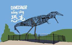 Draw Chinese: Dinosaur = 恐龙 [kǒng lóng]. Check out more → http://hzw.us/?p=968
