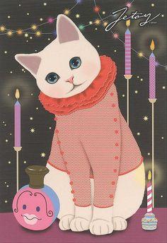 Jetoy Choo choo cat postcard - Night 3 by PCmarja2006