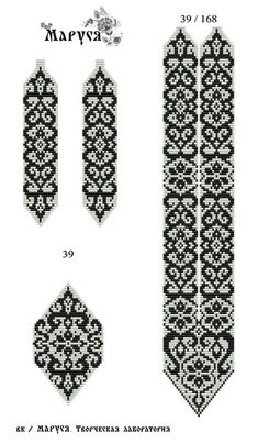 Off Loom Beading Techniques Loombeading - Diy Crafts Bead Loom Patterns, Jewelry Patterns, Beading Patterns, Cross Stitch Patterns, Bead Jewellery, Seed Bead Jewelry, Bead Crochet, Filet Crochet, Crochet Bedspread Pattern