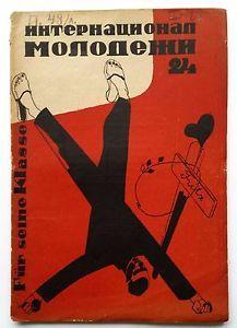 1932 Russia PROPAGANDA AVANT-GARDE Cover «YOUTH INTERNATIONAL» Magazine #24 | eBay