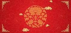 Chinese style red gradient background, Chinese Border, Red, Gradual Change, Background image Chinese New Year Wallpaper, Chinese New Year Card, Chinese Paper, Red Gradient Background, Change Background, Free Background Photos, Flower Backgrounds, Chinese Style, Banner
