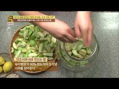 위염 관리에 좋은 '사과 식초' 만드는 법! - YouTube Sprouts, Health Fitness, Salad, Vegetables, Foods, Youtube, Food Food, Food Items, Vegetable Recipes