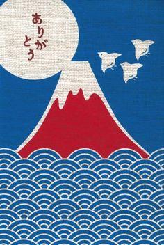 富士山青海波千鳥