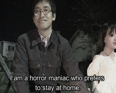 Junji Ito... Looks like he and I have a lot in common!
