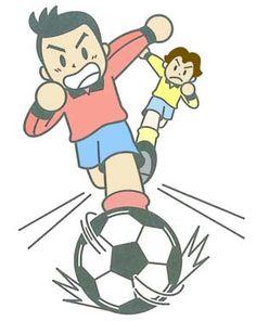 Futsal pertama kali dicetuskan di Montevideo, Uruguay tahun 1930. Futsal adalah singkatan dari Bahasa Spanyol 'futbol de sala' yang berarti sepak bola dalam ruangan.  Sumber: Bagian belakang bungkus (kemasan) Smax Ring hehehe :D  sumber gambar: pecksologic.blogspot.com