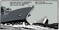 La viñeta del 19/10/2013