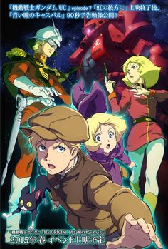 Gundam: The Origin, rivelate prime immagini e informazioni #gundam #anime #emultiverse via @E-Multiverse