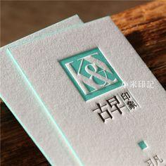 浮雕凹凸版名片定制高档名片设计名片印刷烫金压痕凸字异形名片-淘宝网