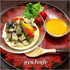 くせになる美味しさ(⁎⁍̴ڡ⁍̴⁎) - 10件のもぐもぐ - タイカレー by ayu3cafe