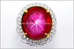 Very Rare Sharp Star Ruby Pigeon Blood TOP Code : RBS 078