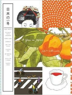 A Year in Japan: Kate T. Williamson: 9781568985404: Amazon.com: Books