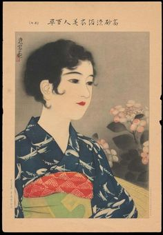 Not dated - Itō Shinsui - 7 - From the serie 100 figures of beauties wearing Takasago kimonos