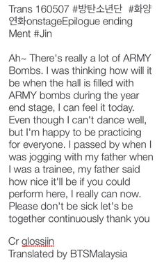 Jin ❤ #BTS #방탄소년단 2016 BTS Live HYYH On Stage Epilogue.