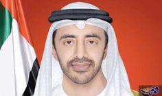 وزير خارجية الإمارات يلتقي عددًا من وزراء…: التقى الشيخ عبدالله بن زايد آل نهيان وزير الخارجية والتعاون الدولي بدولة الإمارات العربية…