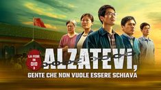 "Film cristiano in italiano 2020 ""La fede in Dio 3 – Alzatevi, gente che . Films Chrétiens, Christian Films, Cristiano, Movie Trailers, Faith, Youtube, Movie Posters, Film Cristiani, Bella"