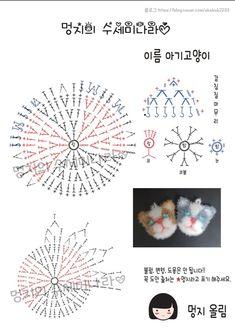 안녕하세요 ^^고양이 도안이 완성되었습니다.조금 어려울수도 있어 영상 함께 남겼습니다하지만 영상이 찍... Freeform Crochet, Crochet Diagram, Crochet Motif, Diy Crochet, Crochet Flowers, Crochet Patterns, Gato Crochet, Crochet Scrubbies, Crochet Decoration