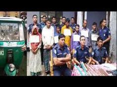 চেয়ারম্যানের বাড়িতে 'অস্ত্র কারখানা'bangla news today