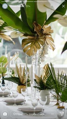 green and gold Palm Wedding, Beach Wedding Reception, Wedding Show, Floral Wedding, Wedding Flowers, Art Deco Wedding, Bridal Shower Decorations, Wedding Decorations, Table Decorations