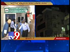 Thieves loot money and gold from a hotel owner in Vizianagaram