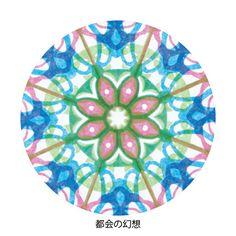 光と色のヒーリングアート 万華鏡の美しさが広がるローズウィンドウの会(12回限定コレクション) | フェリシモ