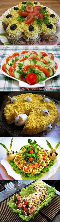 ela salaty arabe gratuit 2012