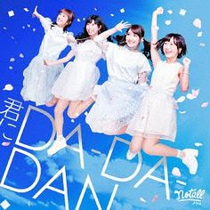 CDJapan : Capybara Jisoku 50km / Kimi ni Da-Da-Dan [Type B] notall CD Maxi