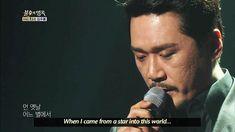 Immortal Songs Season 2 - JK Kim Donguk - One Million Roses | JK김동욱 - 백만송이 장미 (Immortal Songs 2 / 2013.05.11) #jkkimdongguk
