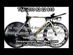 Οδικη Βοηθεια Ποδηλατου - 210 92 22 910 Videos, Youtube, Youtubers, Youtube Movies