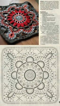 crochet granny squares The Ultimate Granny Square Diagrams Collection ⋆ Crochet Kingdom - The Ultimate Granny Square Diagrams Collection.The Ultimate Granny Square Diagrams Collection ⋆ Crochet Kingdom - SalvabraniHow to Crochet Flower, Make a Gr Motif Mandala Crochet, Crochet Motifs, Crochet Blocks, Granny Square Crochet Pattern, Crochet Diagram, Crochet Chart, Crochet Squares, Crochet Blanket Patterns, Crochet Stitches