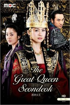 Queen Seon Duk: Worth all 62 hours, if you ask me. Yes there are 62 episodes, but the story is so good I was glued to my seat for. Also Uhm Tae Woong This drama will make you love him. Drama Korea, Korean Celebrities, Korean Actors, Korean Dramas, Asian Actors, Watch Drama Online, Korean Tv Series, Best Dramas, Korean Star
