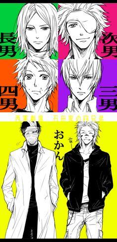 Chosokabe Motochika, Mori Motonari, Ishida Mitsunari, Sanada Yukimura, Sarutobi Sasuke, Otani Yoshitsugu, Sengoku Basara. Art by: コ鶏 (Pixiv ID: 531724).