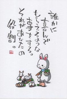 完全に痩せましたね。 の画像|ヤポンスキー こばやし画伯オフィシャルブログ「ヤポンスキーこばやし画伯のお絵描き日記」Powered by Ameba