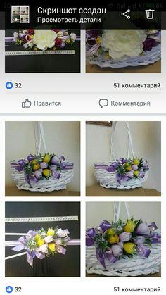 Spring Decorations, Spring Design, Flower Girl Basket, Paper Flowers, Diy And Crafts, Baskets, Easter, Easter Crafts, Bunny Rabbit