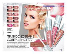 Узнай преимущество выгоду продукта ТианДе. Инвестиции в здоровье.А подарки любишь получать за покупки? Хочешь к празднику купить ВСЕ со скидками? Вам сюда регистрируйся бесплатно http://ledi11.p.fdm-club.com  А захочешь заработать  viber +3805054353453  Skype romantika448  почта  zp-tv@mail.ru   мой сайт на партнерке http://fdm-club.com/stores/index/view/category/9/page/8/id/490
