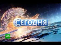 *INC* News Commentary: Программа СЕГОДНЯ в 19.00 (28.09.2016) 28 сентября...