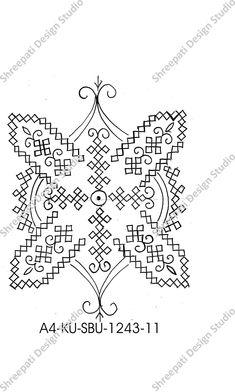 Embroidery Suits Design, Embroidery Motifs, Hand Embroidery Designs, Kutch Work Saree, Kutch Work Designs, Beautiful Rangoli Designs, Mirror Work, Sketch Design, Creeper