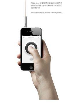 아이폰용 레이저포인터 SMART DOT