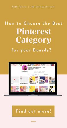 Pinterest Categories are actually relevant for the Pinterest Algorithm and can help you grow your Blog Subscriber and grow your Blog Traffic. This is an easy hack and great blogging tips you can implement today to make your Pinterest category and Pinterest Boards rank higher. Give Pinterest the information they need to understand your pins. #pinterestmarketing #pinterestips #pinterestalgorithm #bloggingtips Media Marketing, Marketing Strategies, Marketing Ideas, Business Marketing, Content Marketing, Digital Marketing, Pinterest Categories, Pinterest App, Pinterest Board