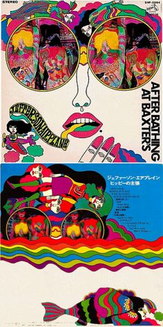 Jefferson Airplane / After Bathing At Baxter's, japan original cover, 1968 California, Art: Keiichi Tanaami