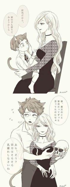 Read from the story Phù Thủy Và Shota by (ROSA) with reads. Anime Love Couple, Cute Anime Couples, Anime Witch, Witch Art, Chica Anime Manga, Cute Comics, Manga Comics, Character Illustration, Manga Art