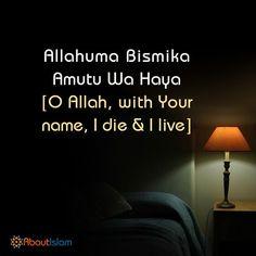 Ya Allah! I will keep your name in my heart always! ❤️ #islamicquotes #soccerhacks