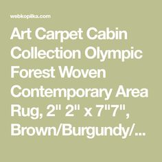 Olympic Forest Woven Contemporary Area