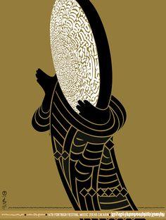 Mehdi Saeedi posters, Iran. Bienal del Cartel Bolivia BICeBé® 2009