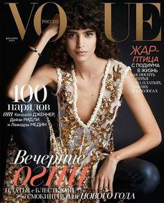 Vogue Russia December 2017- Mica Arganaraz