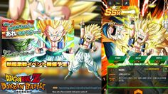 New Ultra Hard Event Dokkan Battle JP Gotenks SSJ Fusion Dragon Ball Z D...