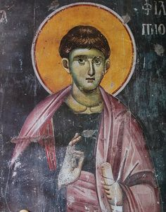 Photo, Views Album, Painting, Orthodox, Mosaic, Projects To Try, Art, Fresco, Byzantine